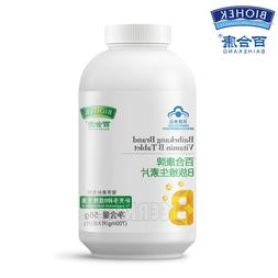2 Bottles Best Vitamin <font><b>B</b></font> <font><b>Comple