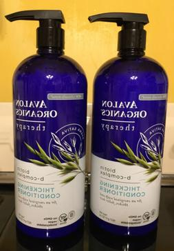 Bulk Saver Pack 6x32 FZ : Avalon Conditioner - Organic Bioti