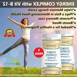 energy complex gummies w vitamin b 12