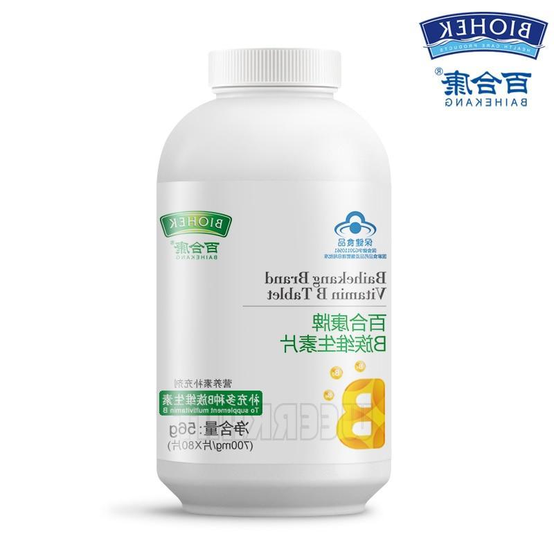 1 bottle vitamins b1 b2 b6 b12