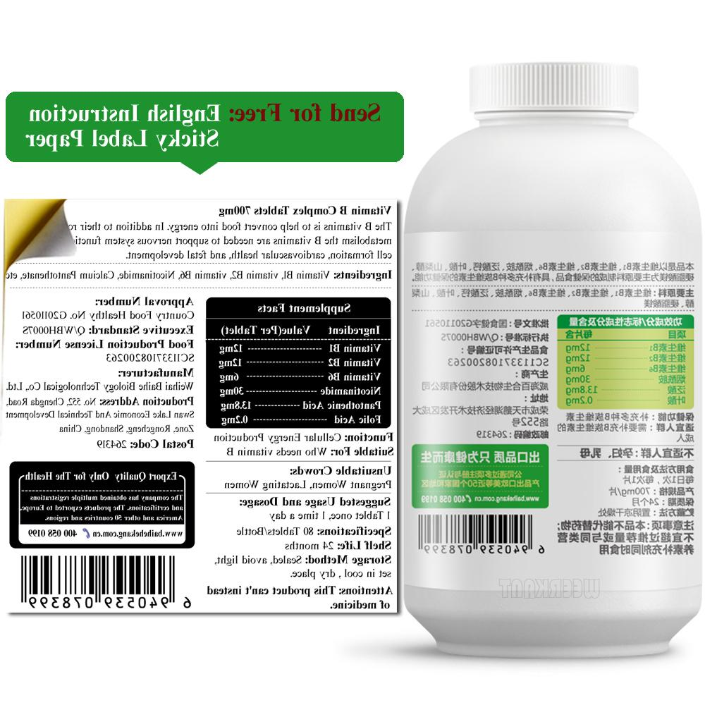 2 Bottles <font><b>B</b></font> Folic Vitamin <font><b>B</b></font> and Skin Health