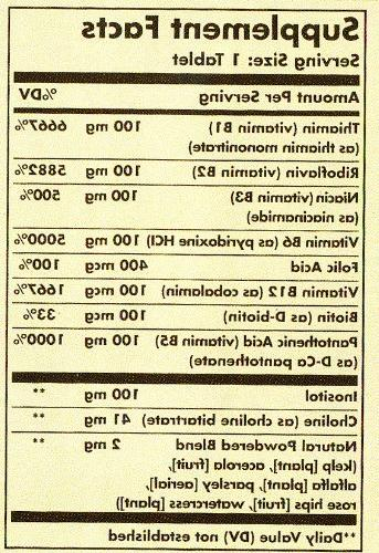 "Solgar B-Complex ""100"", 250"