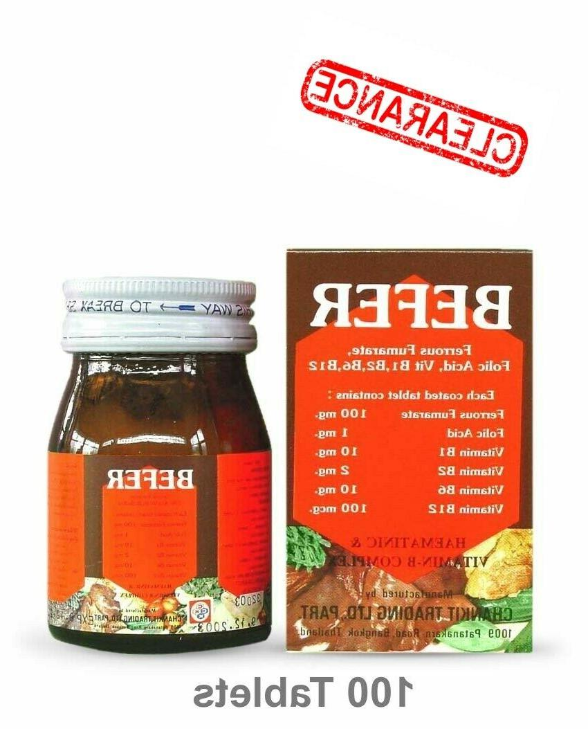 Vitamin B Group Complex Supplements B1 B2 B6 B12 With Folic