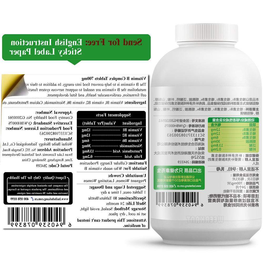 1 Bottle Vitamins B1 B2 B6 Vitamin <font><b>Complex</b></font> Tablets