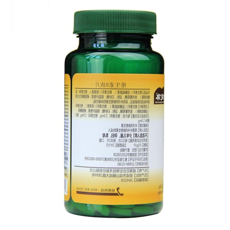 Vitamin <font><b>B</b></font> <font><b>Complex</b></font> <font><b>Biotin</b></font> Folic Acid B12 Made